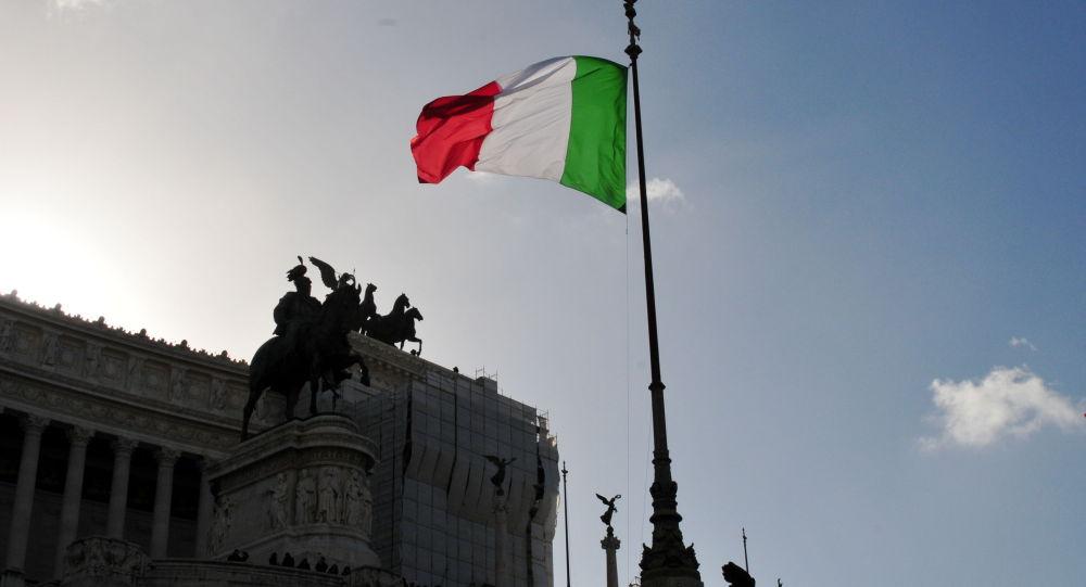 ترجمه رسمی به ایتالیایی برای ویزای تجاری